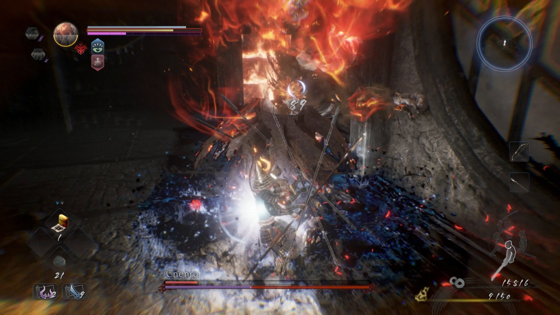 nioh 2 review boss fight