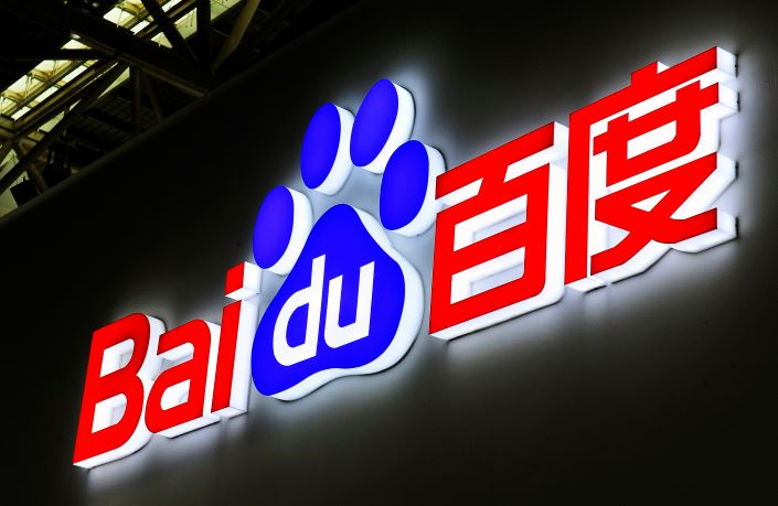 Image of article 'Chinese search engine company Baidu to enter electric vehicle market'