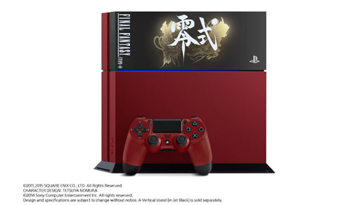 Final Fantasy Type-0 HD trailer accompanies Japan PS4 bundle