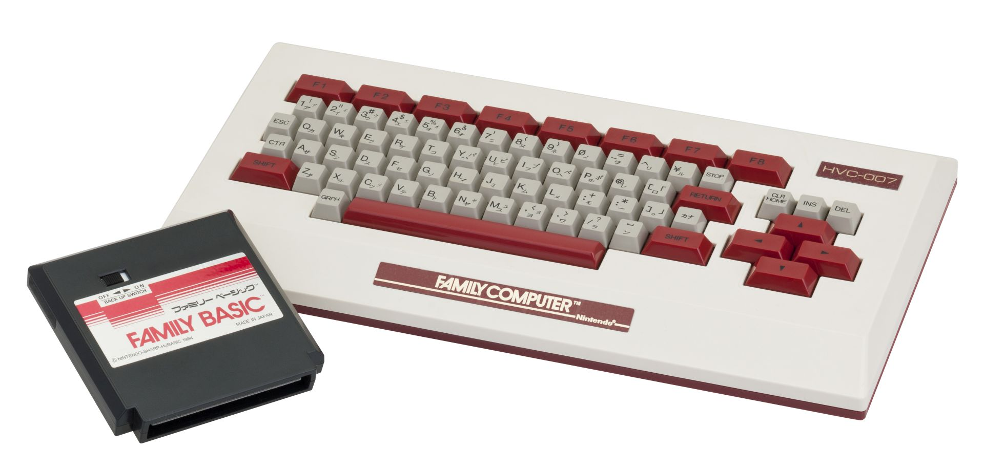 Nintendo released a dialect of BASIC in Japan, bundled alongside a keyboard, so users could play with writing code.