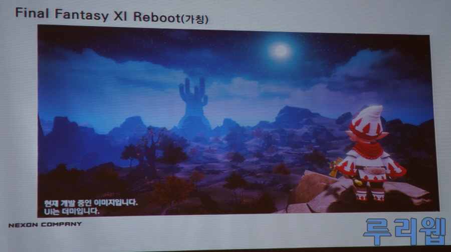 A First Look At Final Fantasy Xi Reboot For Mobile From Nexon