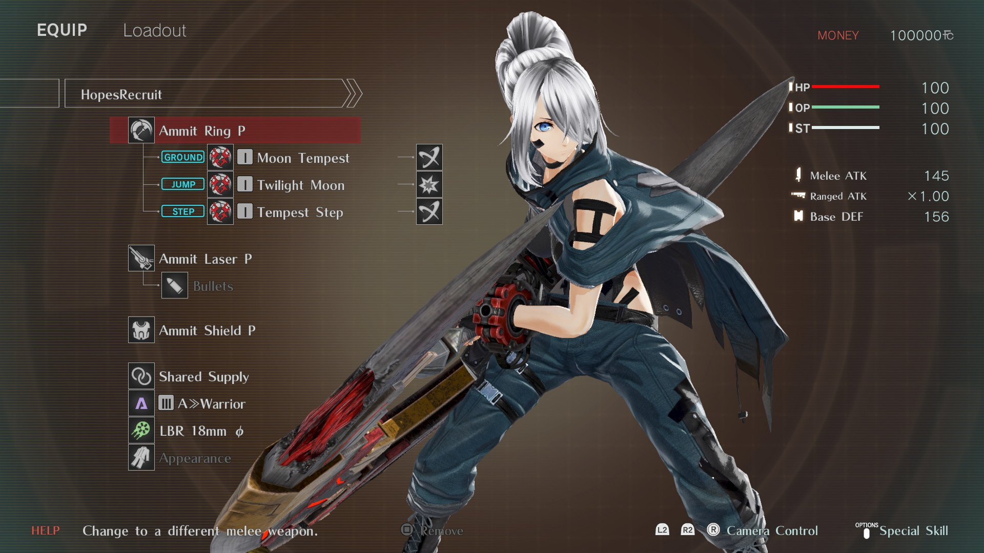 God Eater 3 inventory management screen