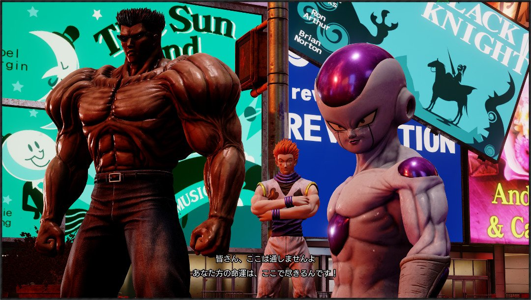 Jump Force villains unite