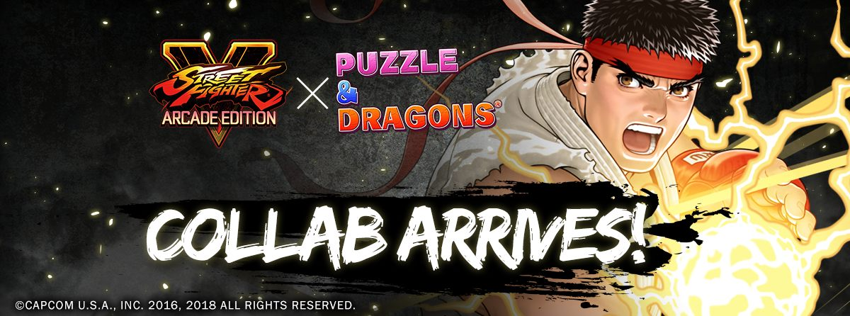 puzzles and dragons street fighter 5 arcade edition collab dungeon