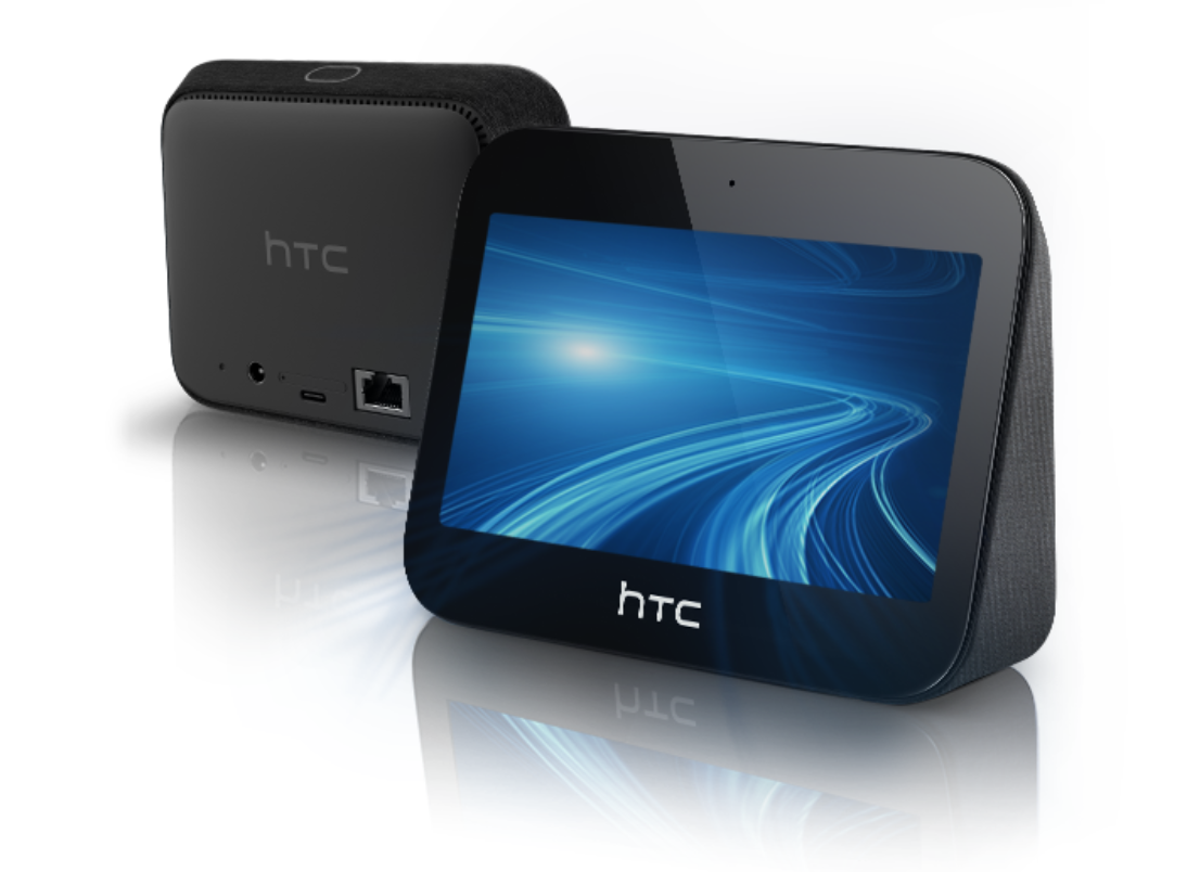 HTC 5G smart hub can connect 20 devices to the internet simultaneously