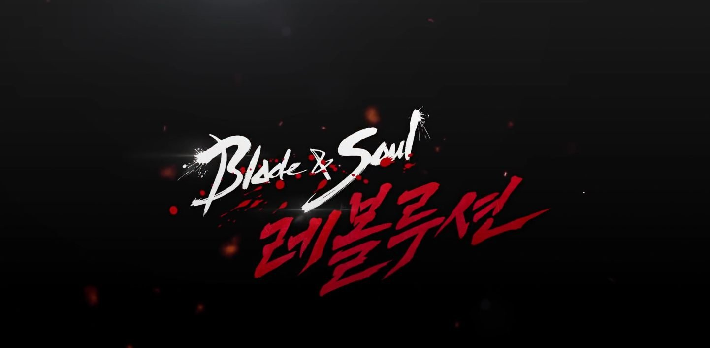 Netmarble GDC 2019 video interview Blade and Soul Revolution english release