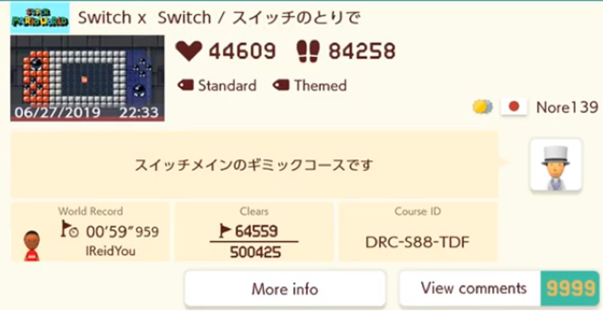 Switch x Switch by Maker Nore139 has a lot of people going crazy for the new ON/OFF Switch. (Course ID: DRC-388-TDF)