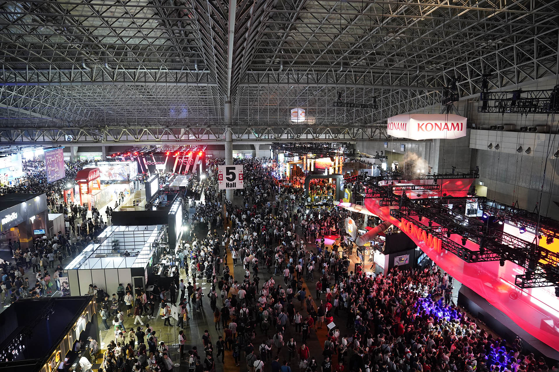 the show floor of Tokyo Game Show 2019