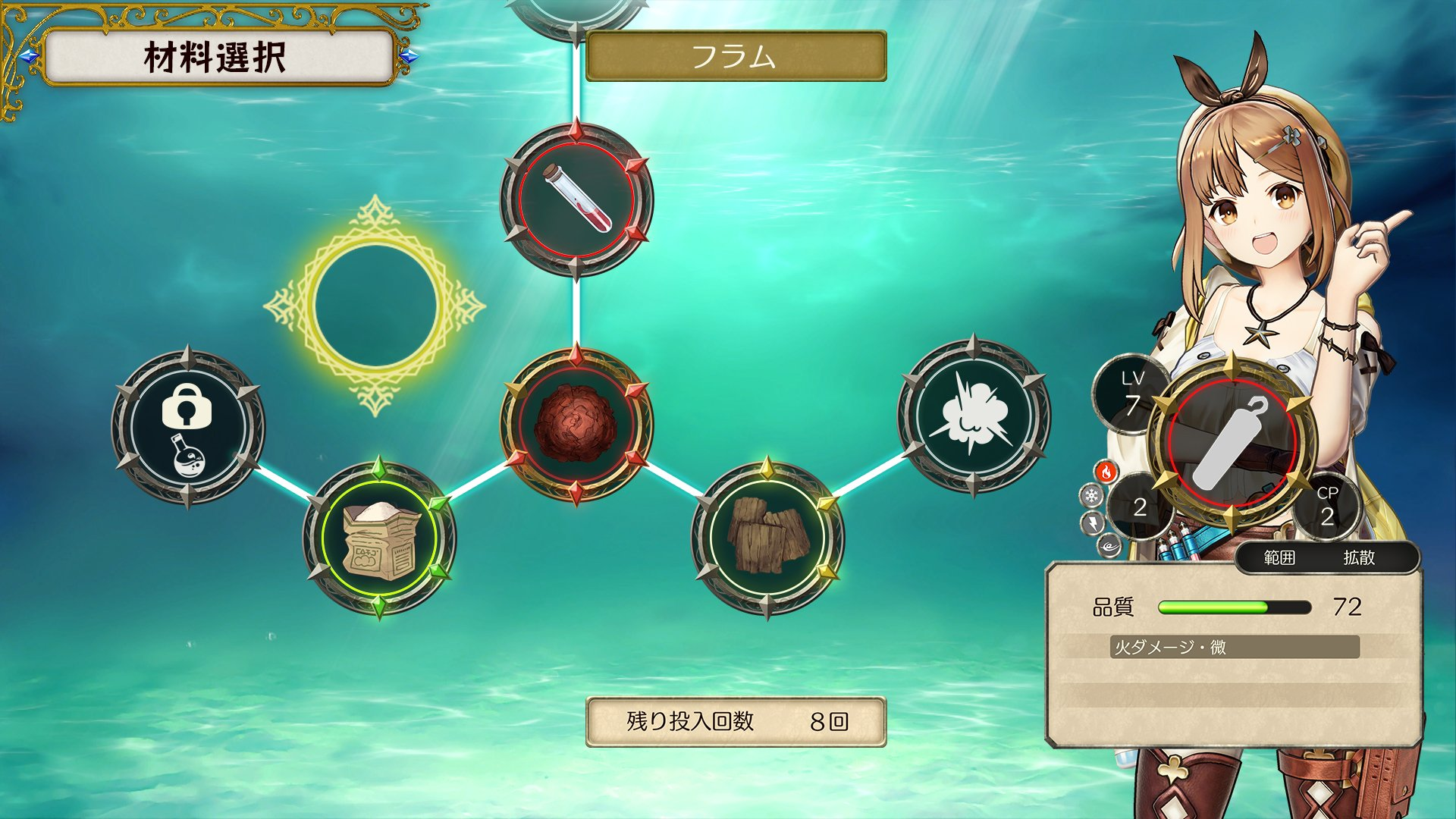 The new skill tree is reminiscent of the one from FFX