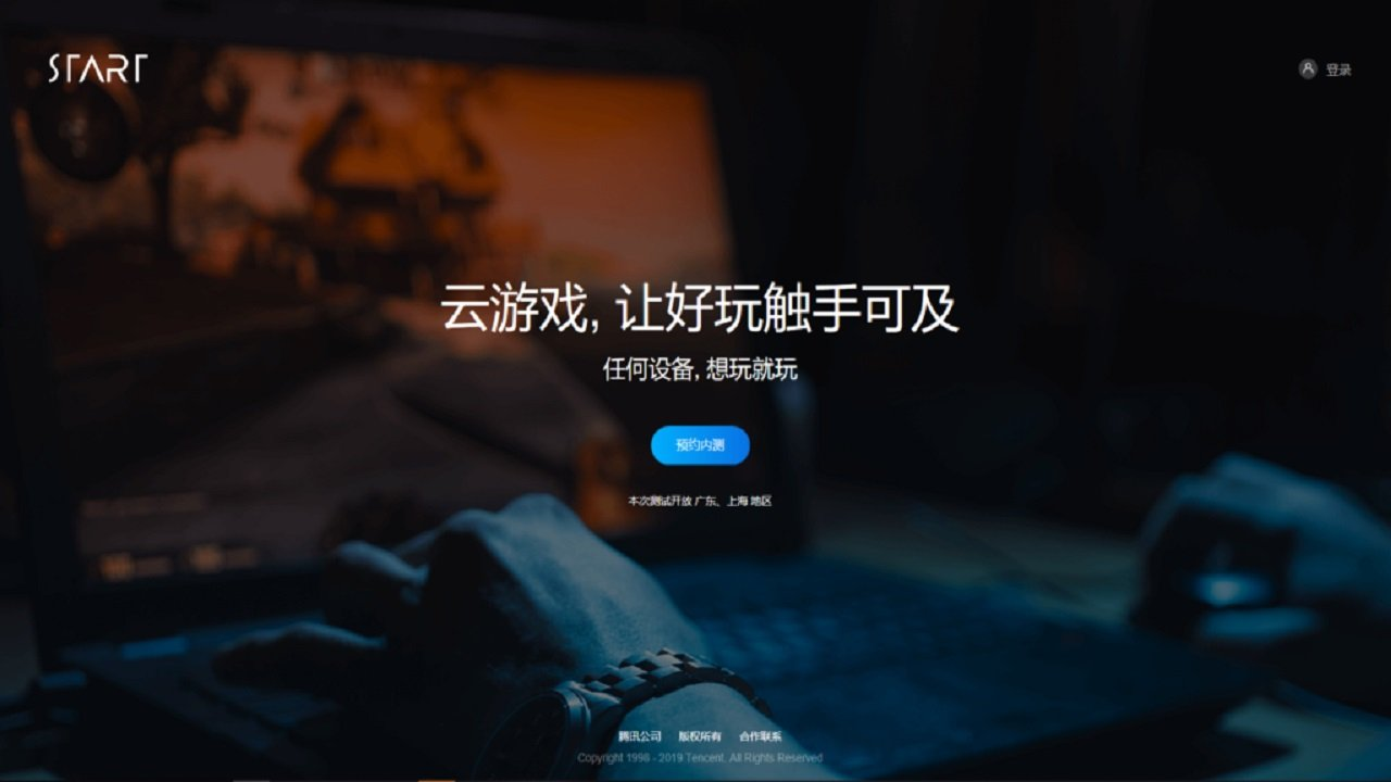 Tencent's START cloud service is meant to bring gaming to Chinese players anywhere at any time. Tencent is hoping to boost the quality of the service and the games that can be played with help of NVIDIA.