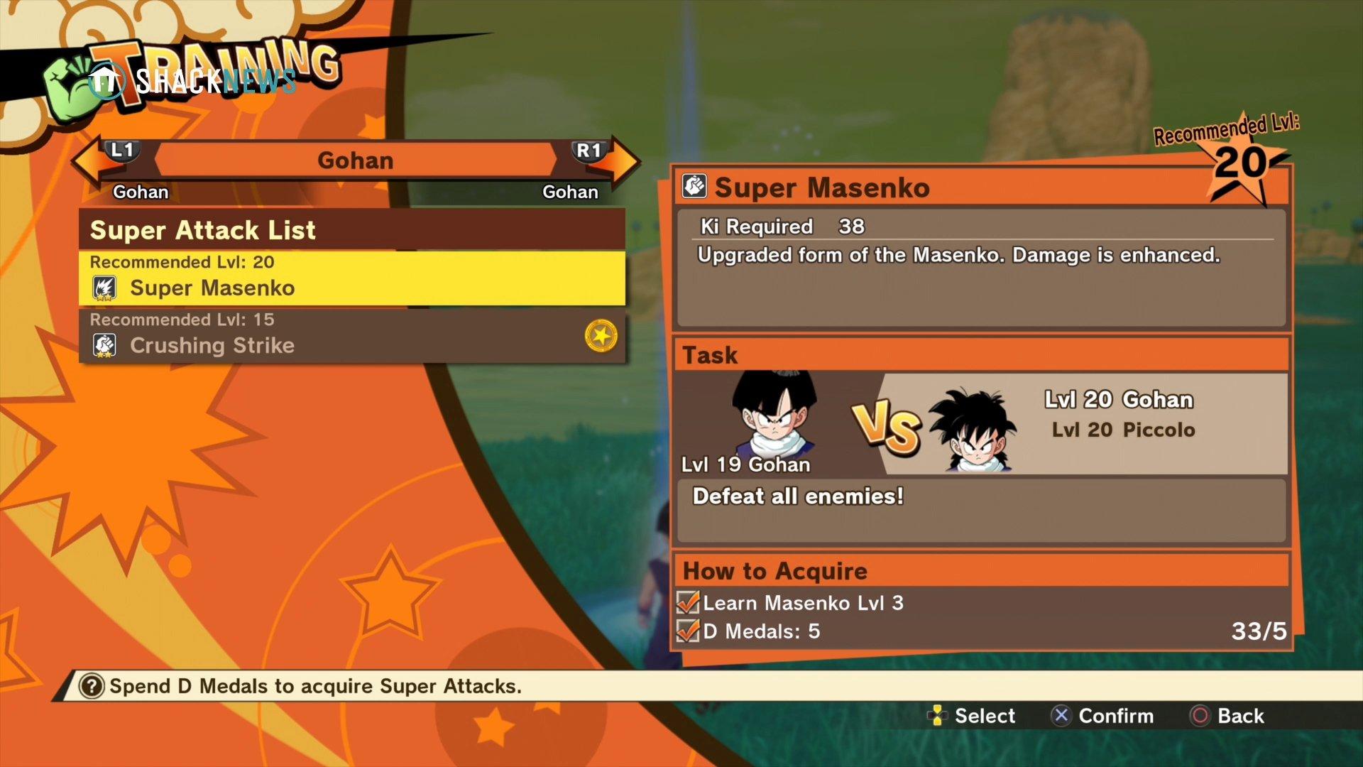 Dragon Ball Z: Kakarot - Training Grounds Menu