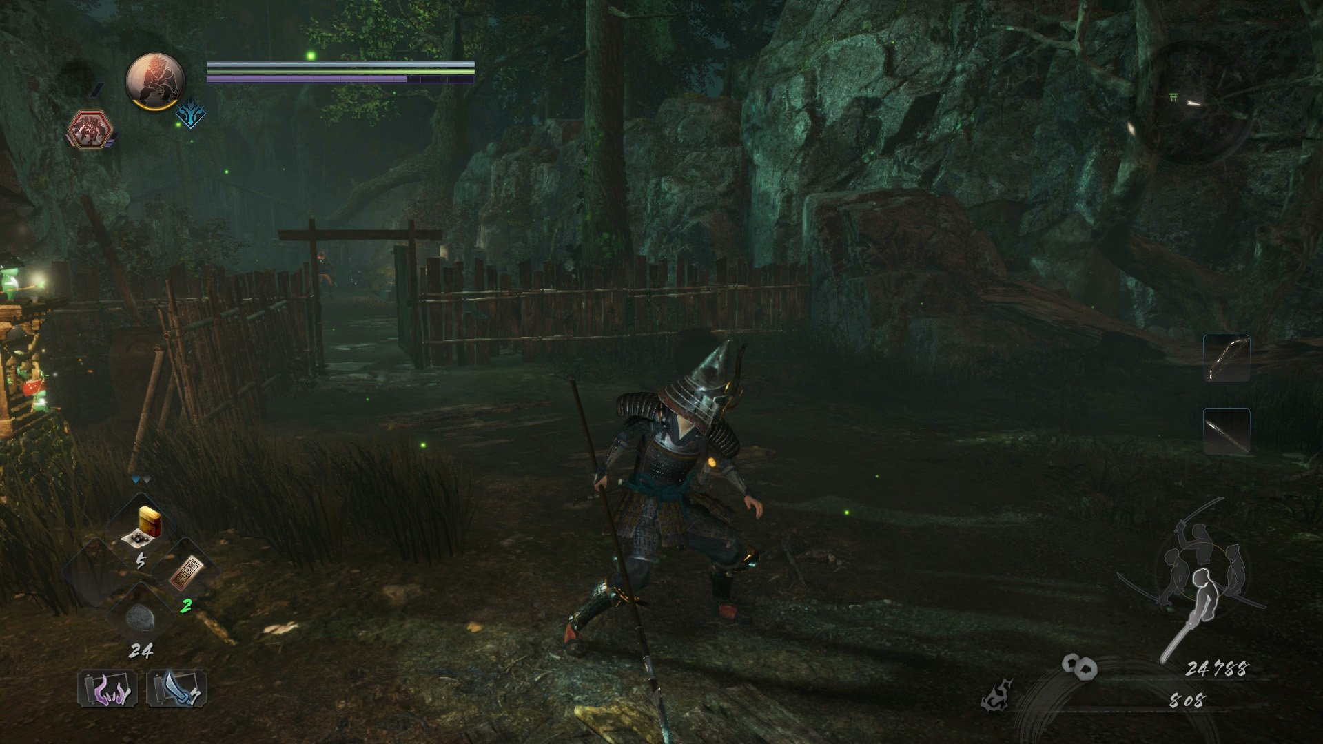Nioh 2 Low Stance