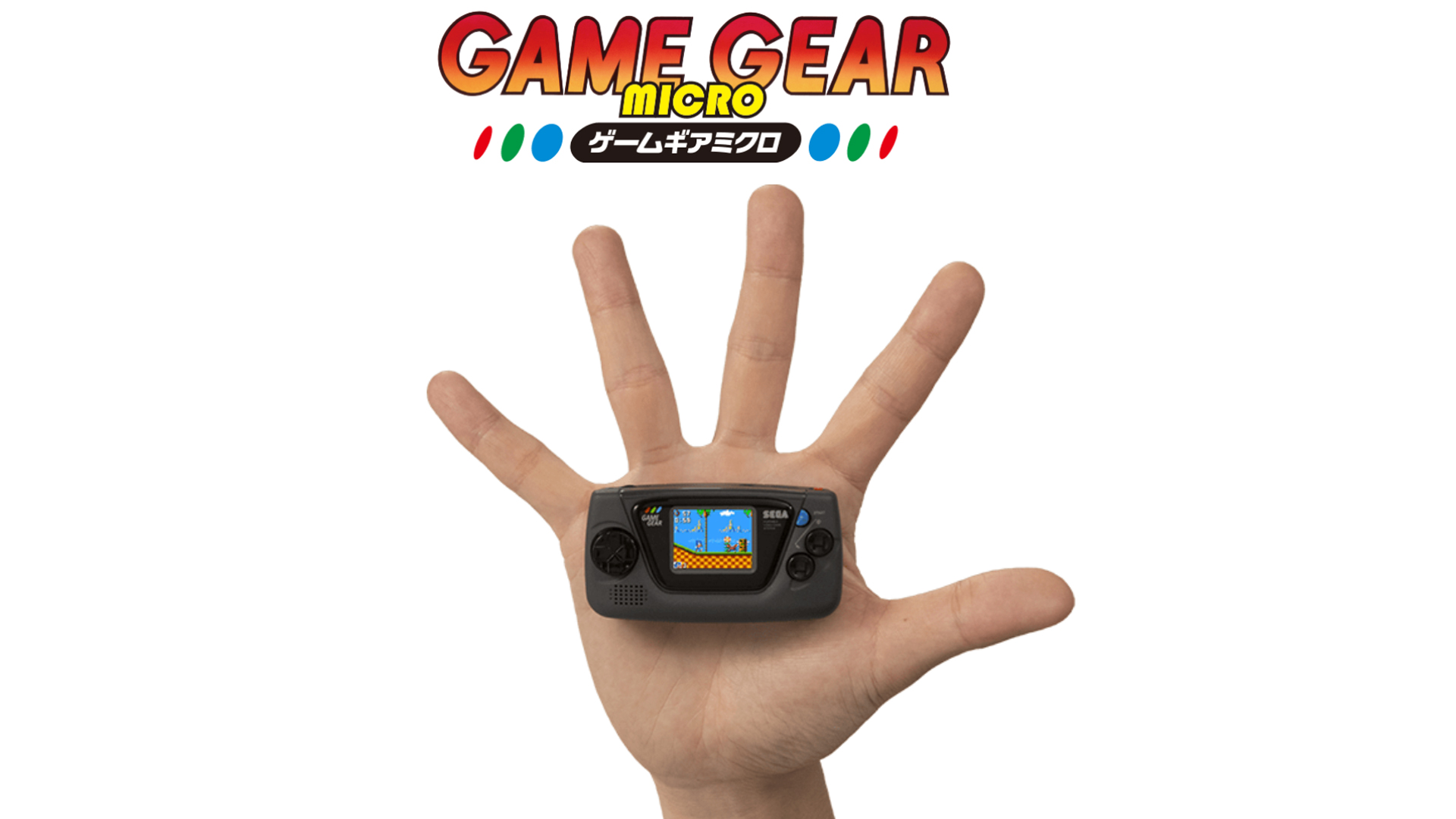 The Sega Game Gear Micro and Genesis Mini have had some success, pushing Sega to continue to be interested in future Mini players. Here's hoping a Dreamcast Mini comes next.