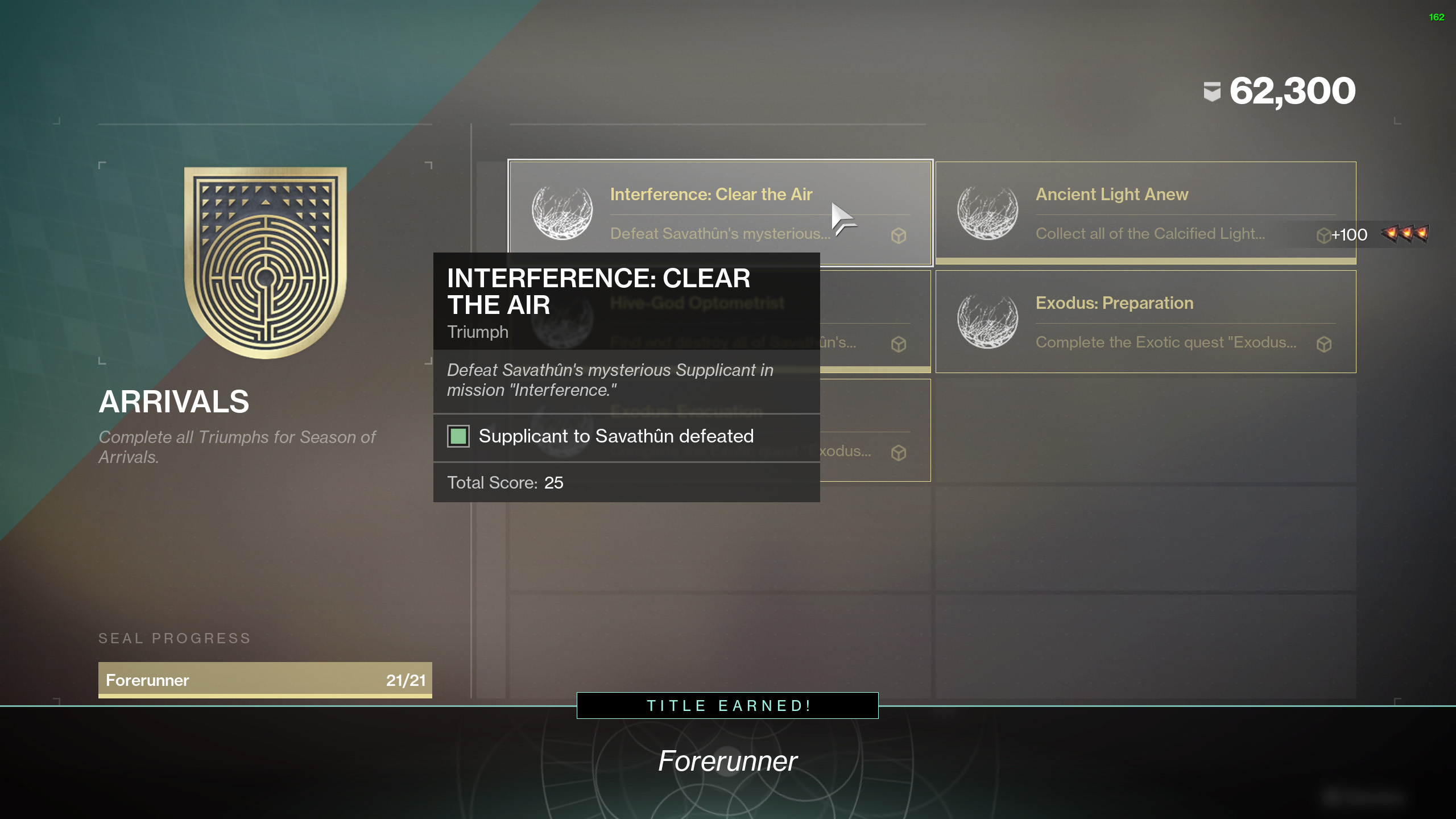interference clear the air triumph destiny 2