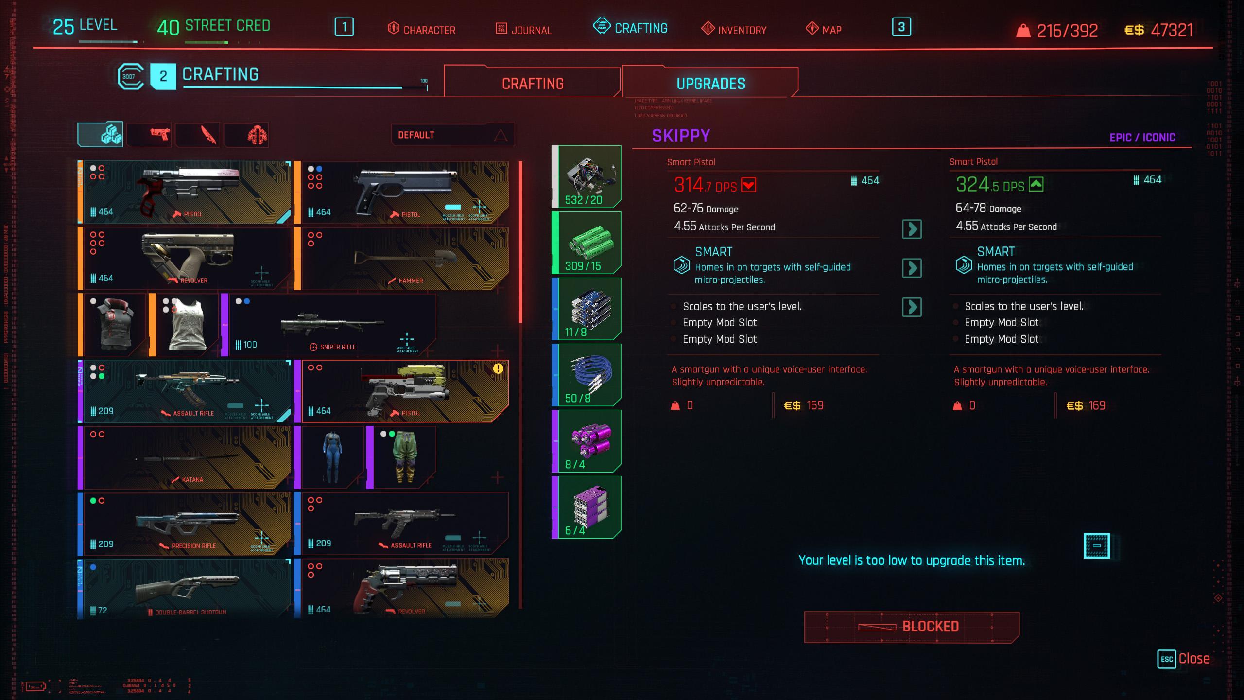 upgrade weapons cyberpunk 2077