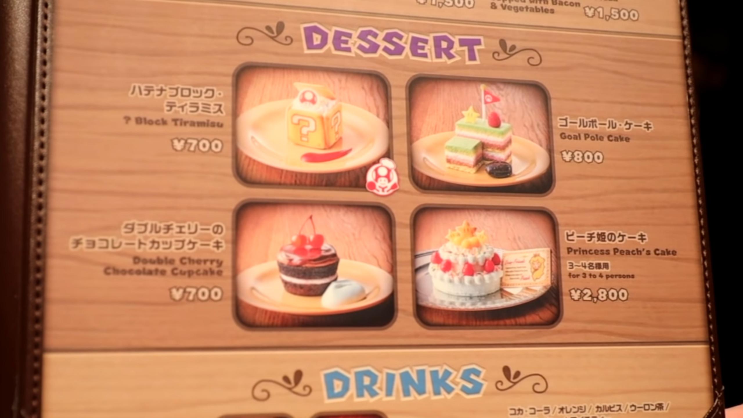 super nintendo world princess peach cake