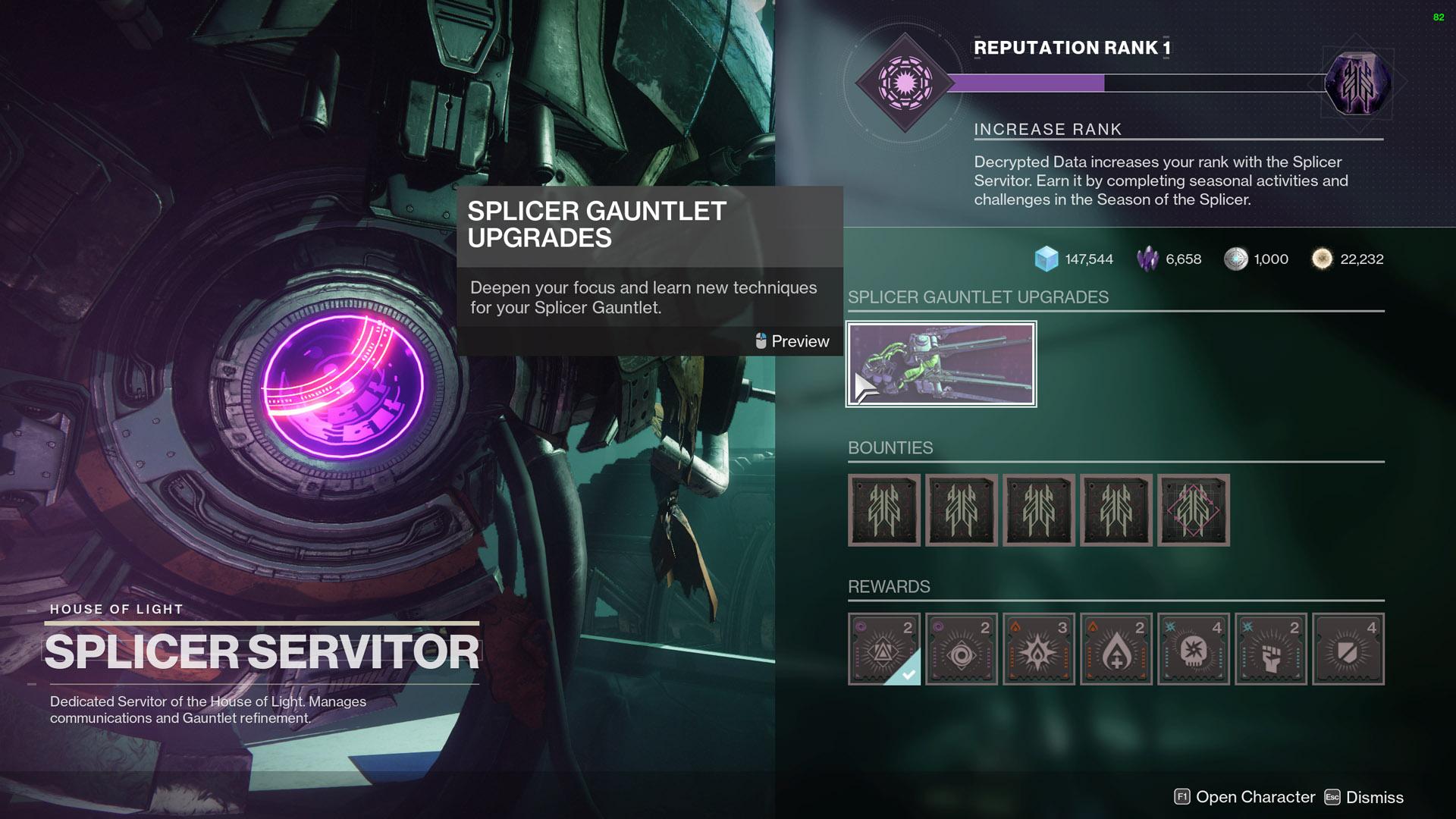 destiny 2 season of the splicer upgrade splicer gauntlet