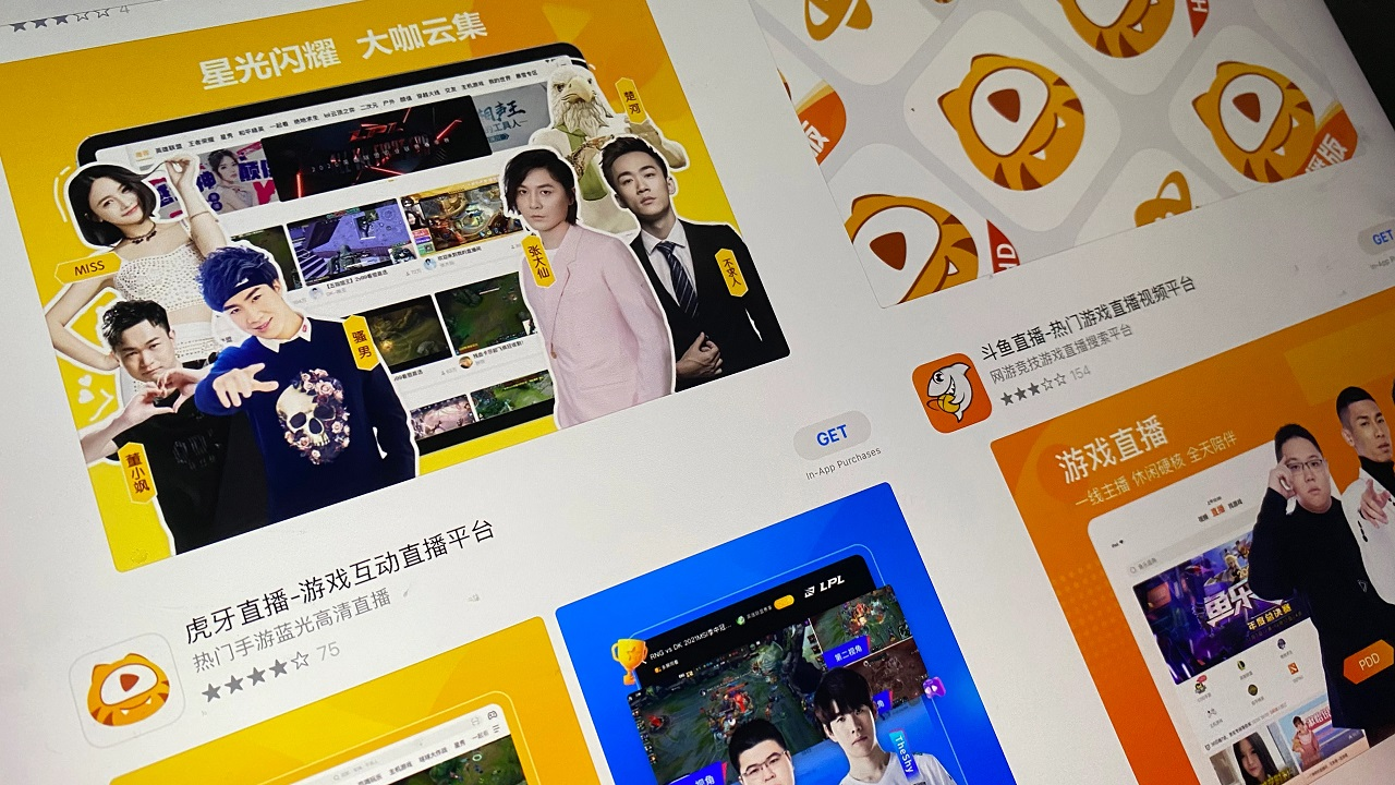 Huya and DouYu control the lion's share of video game live streaming entertainment viewership throughout China, for which a merger would threaten competition according to Chinese market regulators.