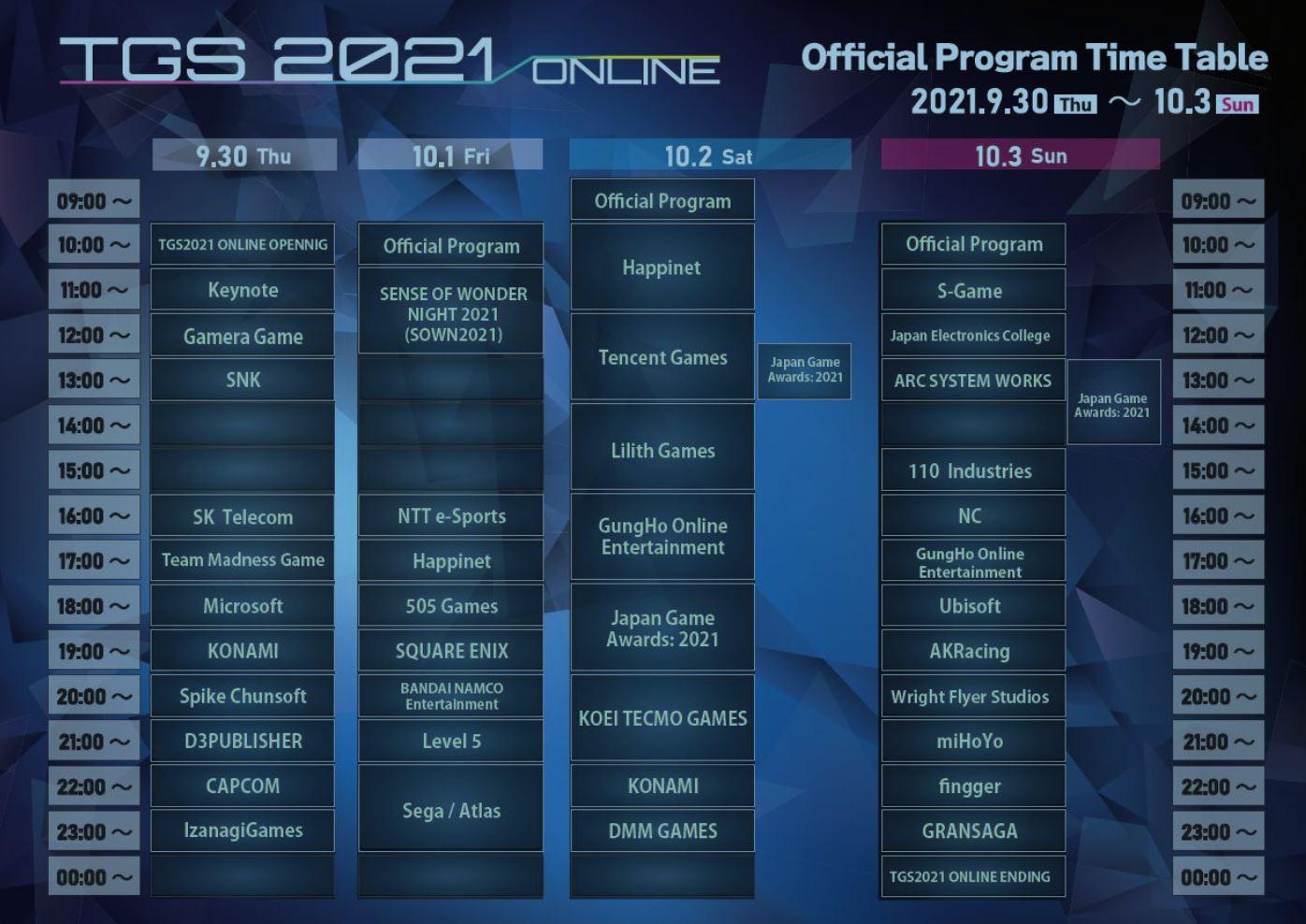tokyo game show schedule 2021